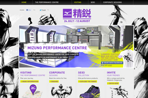 Mizuno performance centre