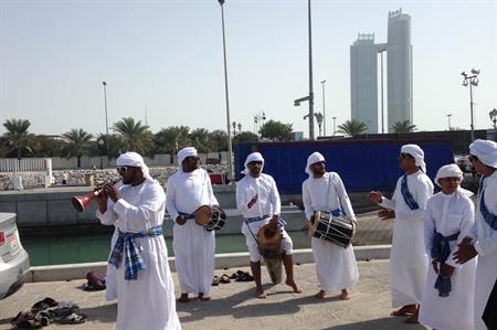 IBTM Arabia, Abu Dhabi