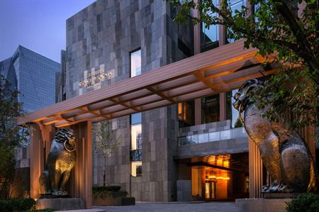 Rosewood Beijing hotel, China