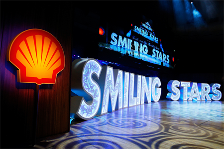 'Impressive' Shell Smiling Stars incentive programme wins top C&IT Award