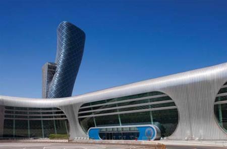 ADNEC hosted GIBTM in Abu Dhabi this week