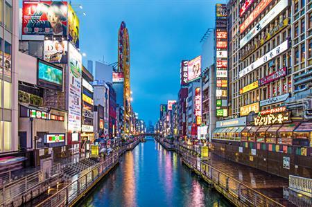 Osaka (Credit: iStock)