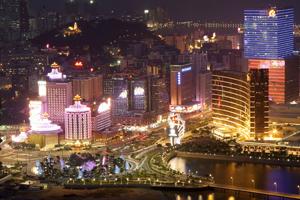 Meetings options in Macau