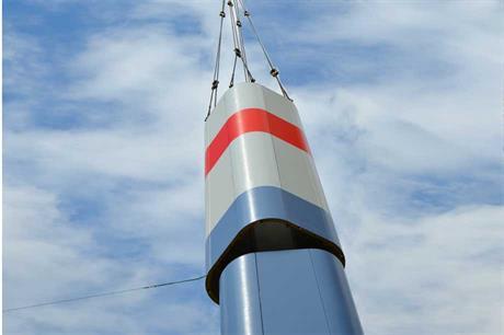 An ATS tower under construction