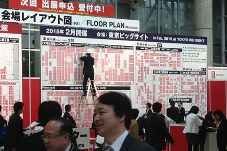 High tech…Interest in Japan's wind and other renewables was evident, with live updates on 2015 bookings