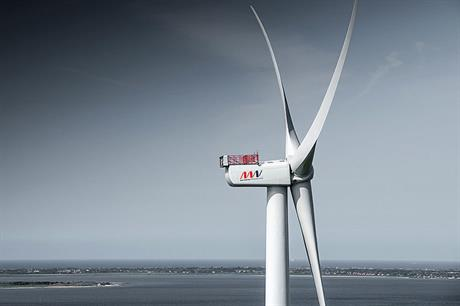 Power boost… MHI Vestas takes V164 to 9.5MW