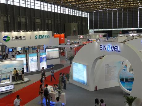 The Offshore Wind China 2013 conference