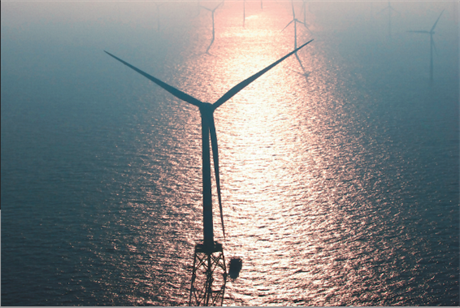 Alstom's 6MW Haliade turbine had been suggested for the project