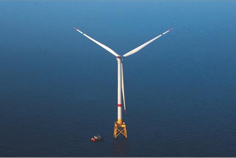 The Block Island project will use five Alstom 6MW Haliade turbines