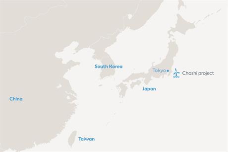 Ørsted signs Japanese offshore wind MoU
