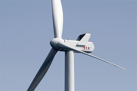 Nobelwind will use the MHI-Vestas V112 3.3MW turbine