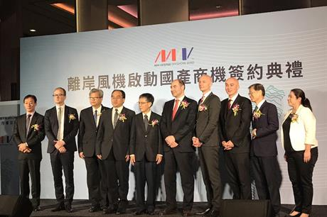 MHI Vestas signed the agreements with Copenhagen Infrastructure Partners and China Steel Corporation