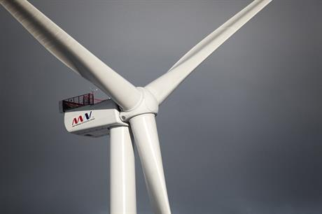 The V164-8MW has received a provisional type certification