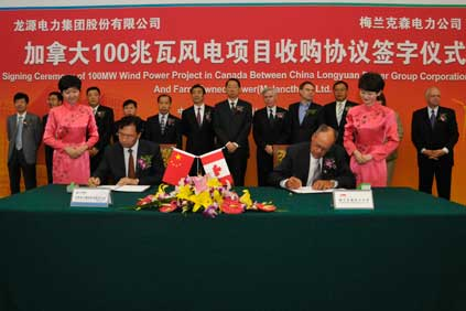 Longyuan signs the deal with Farm Owned Power