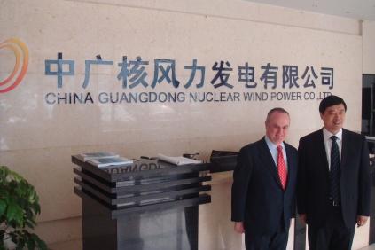 Gamesa chairman Jorge Calvet and China Guangdong Nuclear chairman Mr. Chensu