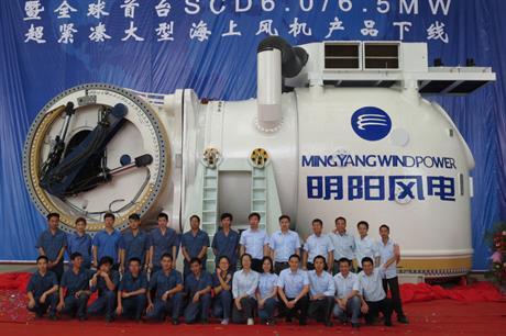 Ming Yang's 6.5MW SCD turbine