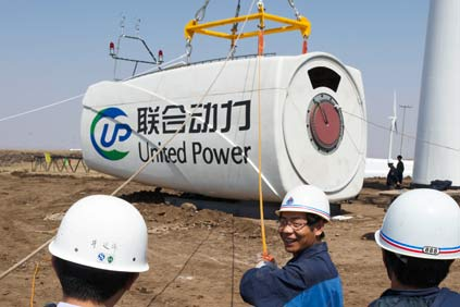 The project will use Guodian's 1.5MW turbine