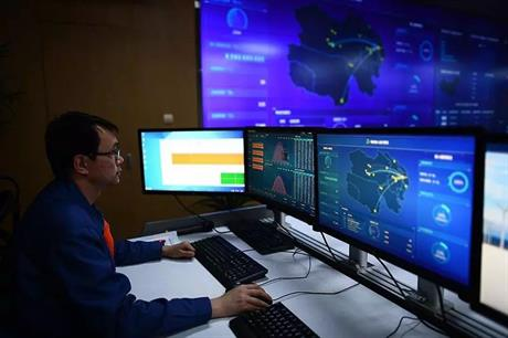 """Goldwind helped develop a new Internet of Things tool called the """"Qinghai New Energy Big Data Innovation Platform"""