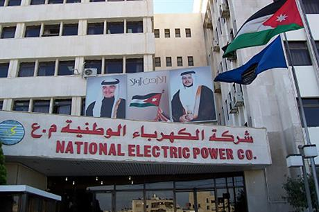 The five projects have signed PPAs with the National Electric Power Company (NEPCO)