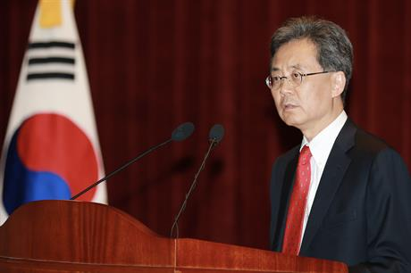 Kim Hyun-chong (above) was announced as South Korea's new trade minister at the end of July