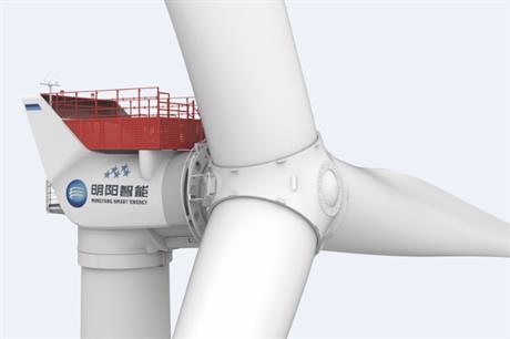 Ming Yang's MySE 11-203 machine is a step-up from its existing portfolio, including its 7.25MW turbine (above)