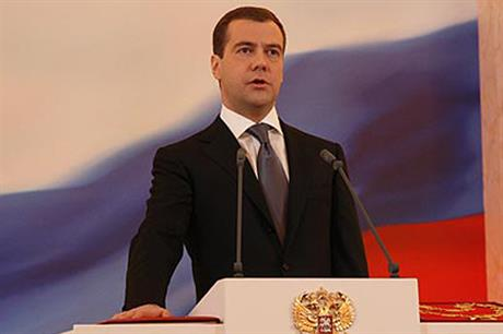 Russian Prime Minister Dmitry Medvedev signed a decree approving plans to join Irena