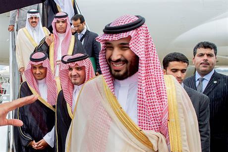 Deputy Crown Prince Mohammed bin Salman bin Abdulaziz Al Saud