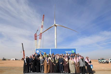 Saudi Arabia's first wind turbine -- a GE Renewable Energy 2.75-120 installed for oil company Aramco