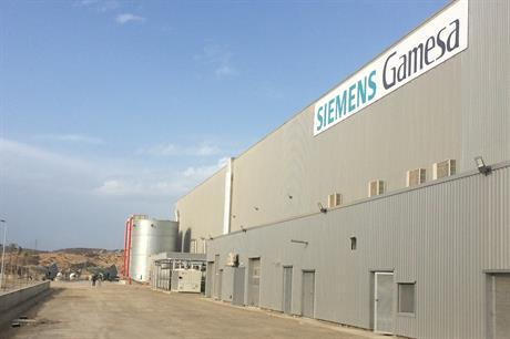 Siemens Gamesa Renewable Energy's new factory in Tangier, northern Morocco