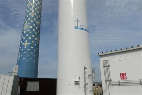 A wind-powered hydrogen demonstration project (above) has been launched in Yokohama, Japan (pic credit: Japan Wind Power Association)