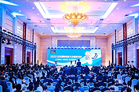 The China Wind Power 2020 conference is one of the first physical conferences to take place since the outbreak of the coronavirus pandemic