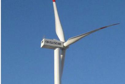 Heag's 1.5MW turbine