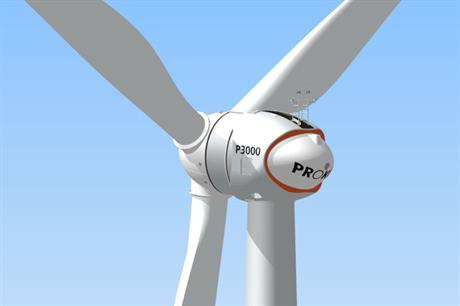 The Prokon P3000 turbine is unlikely to go into production