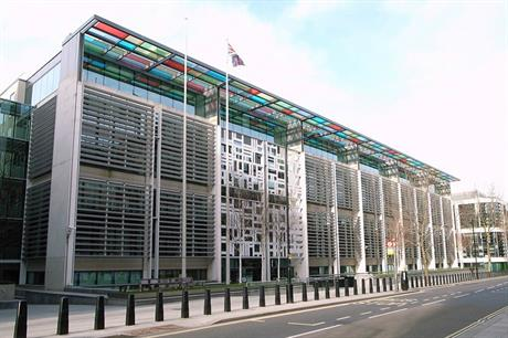 The MHCLG offices in London