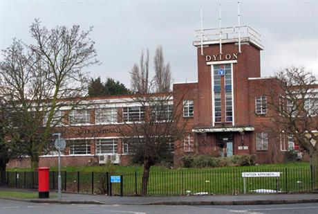 Former Dylon factory in London Borough of Bromley. Image by Mike Quinn, geograph.org.uk