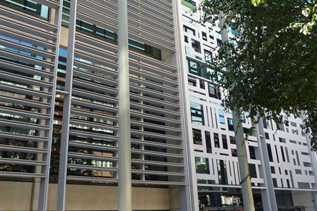 The MHCLG offices in central London