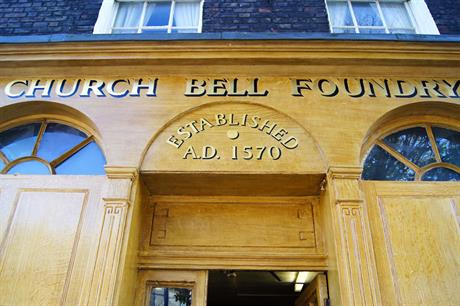 The Whitechapel Bell Foundry (pic: EVOL, Flickr)