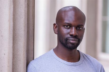Ibrahim Michael Maiga