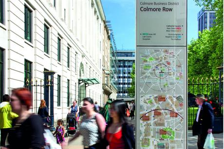 The wayfinding strategy for Birmingham city centre was drawn up in collaboration with a range of agencies (PIC City ID)