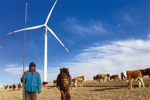 China aims for 1.2TW of wind and solar by 2030