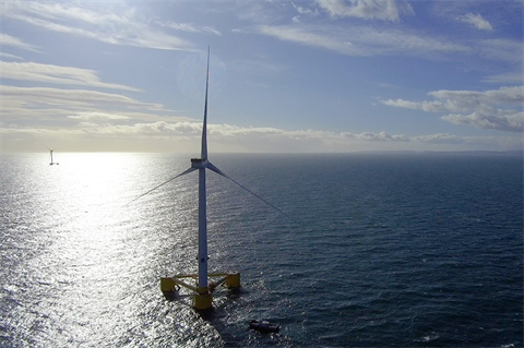 World's largest floating offshore wind farm operational