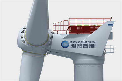 MingYang targets floating and supersized offshore wind