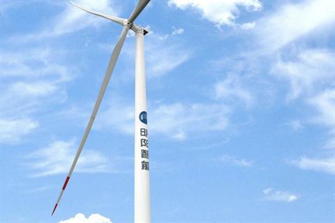 MingYang secures 375MW offshore wind order in Vietnam