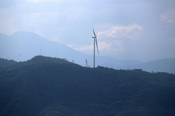 El Salvador's first wind farm commissioned