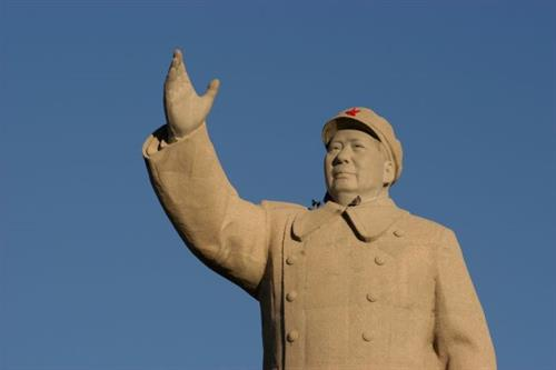 Is unconscious bias training Maoist?