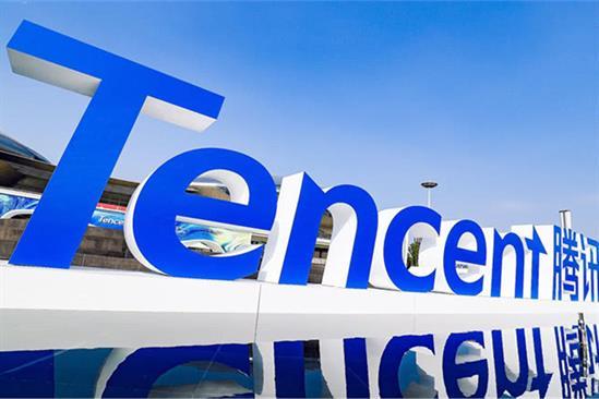 Tencent advertising revenue soars 44%