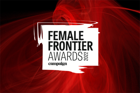 Campaign Female Frontier Awards 2022: 14 confirmed judges on the panel