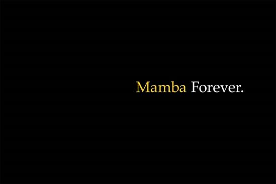 "Nike ""Mamba forever"" by Wieden & Kennedy Portland"