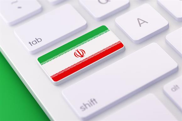 New Iranian APT identified by FireEye and Kaspersky