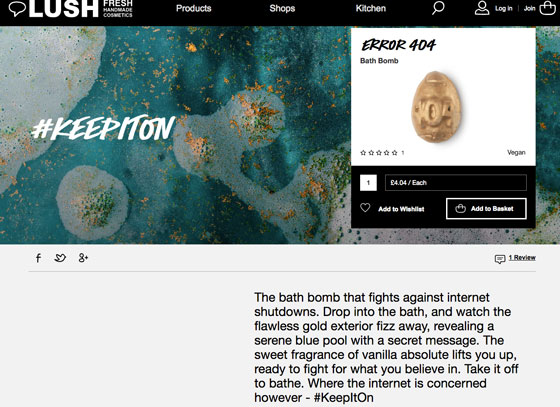 Lush launches Error 404 bath bomb to support its Digital Fund and